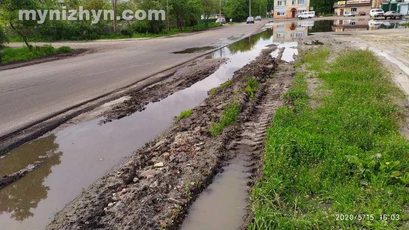 дорога, ремонт, вулиця Космонавтів, узбіччя, вода
