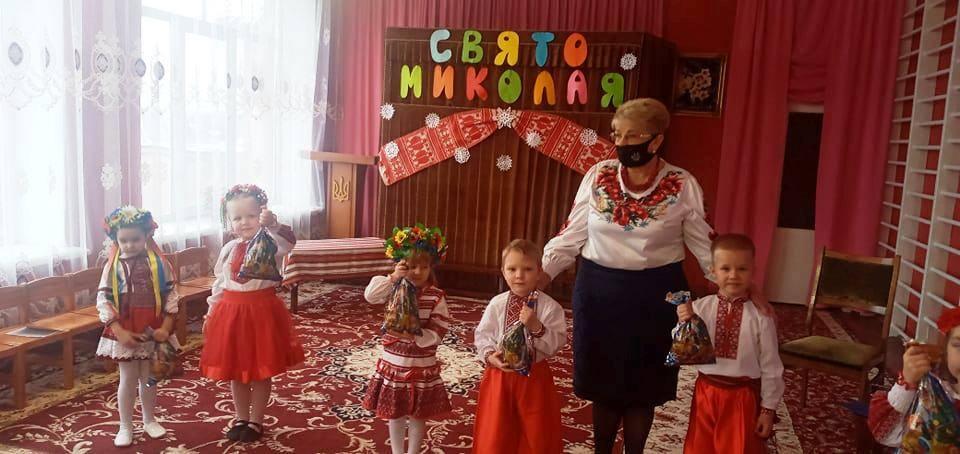 """ЗДО №13""""Берізка"""", Святий Миколай, подарунки, воїни-захисники, Н. Примушко"""