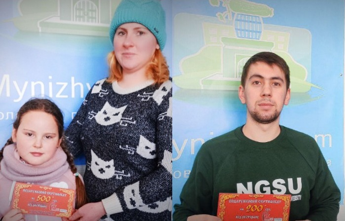 mynizhyn, Ніжин, конкурс, бурулька