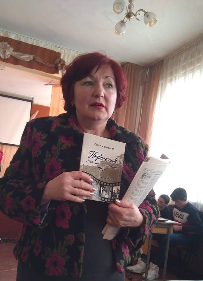 книги, Ніжин, презентація
