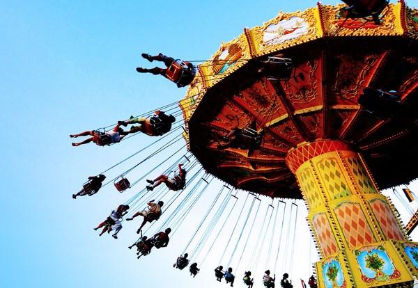 Юріївський ярмарок, луна-парк, день міста