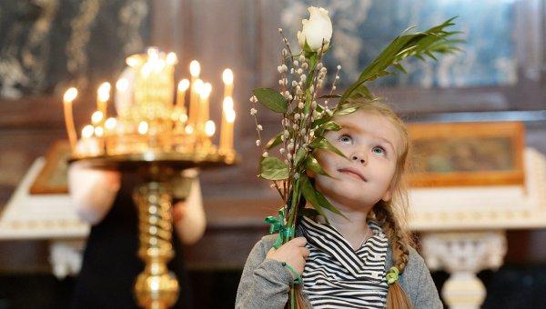 Вербна неділя, свято, традиції