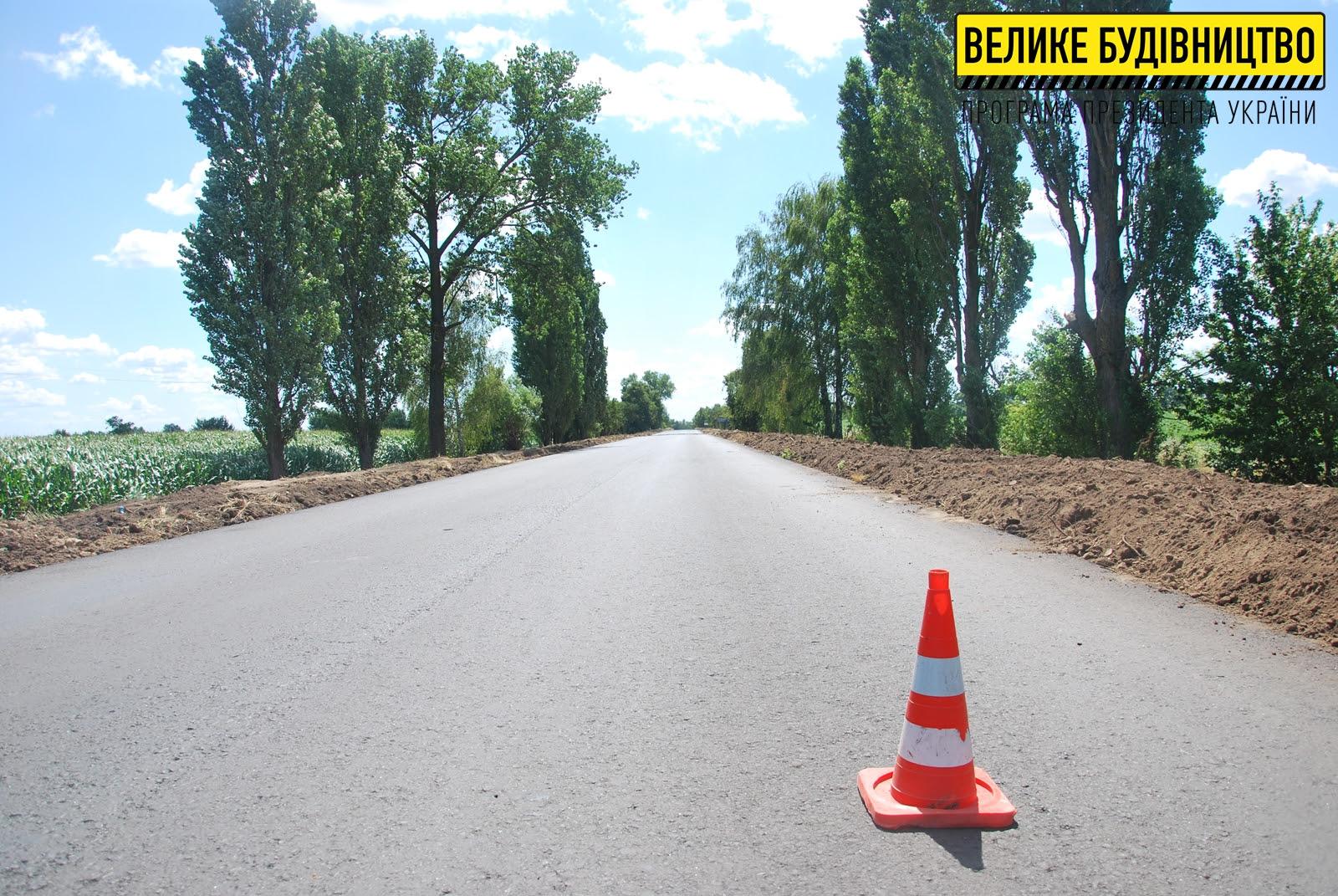 дорога, ремонт, Ніжин-Прилуки