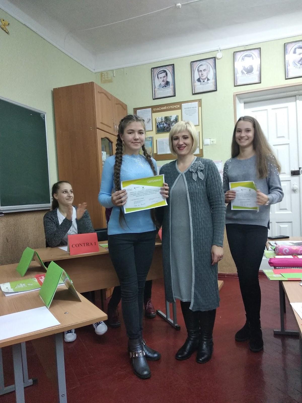 демократія, молодь, Ніжинський обласний педагогічний ліцей, німецько-український проект