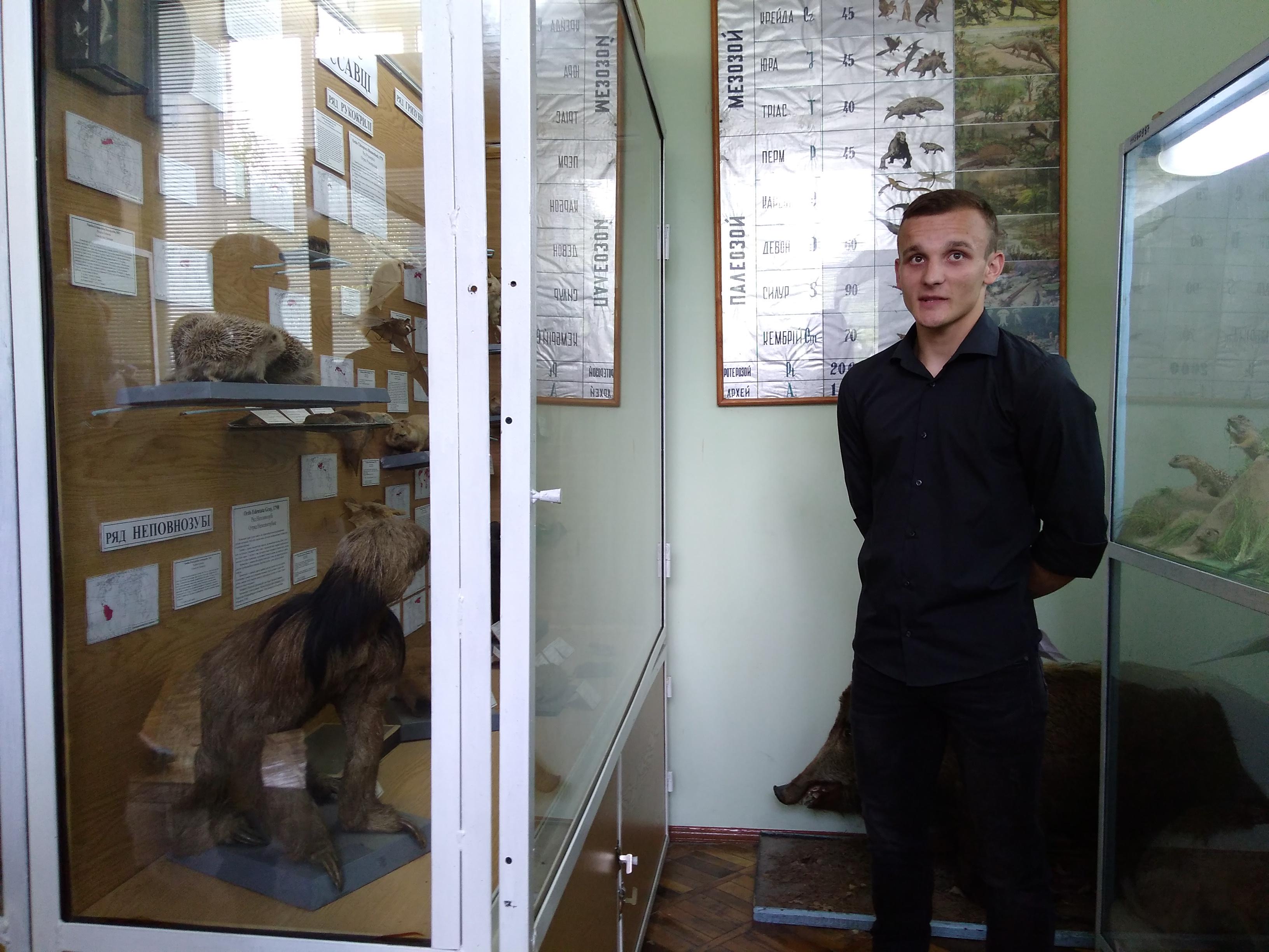 екскурсовод, музей, Гоголевий виш, університет