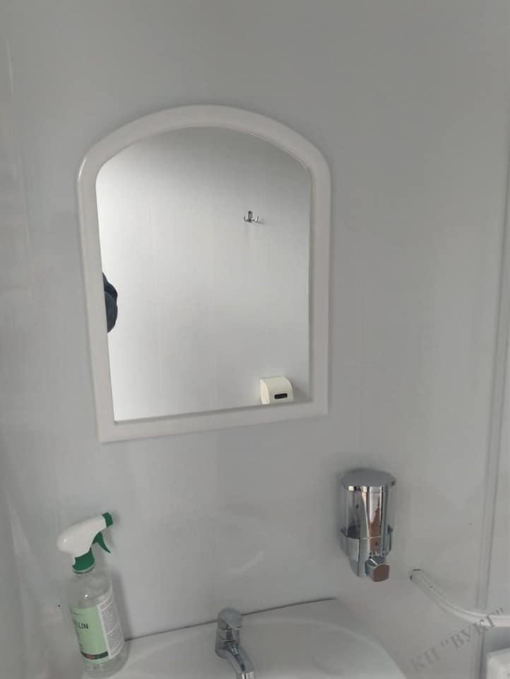 громадська вбиральня, санітарний-блок