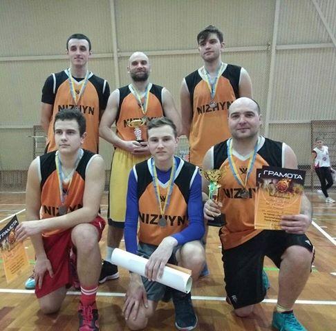 баскетбол, область, перемога