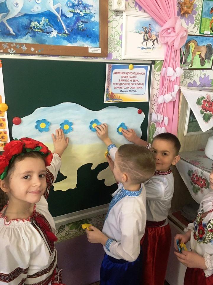 мова, Україна, ДНЗ №13 «Берізка», панно, квест-ігри