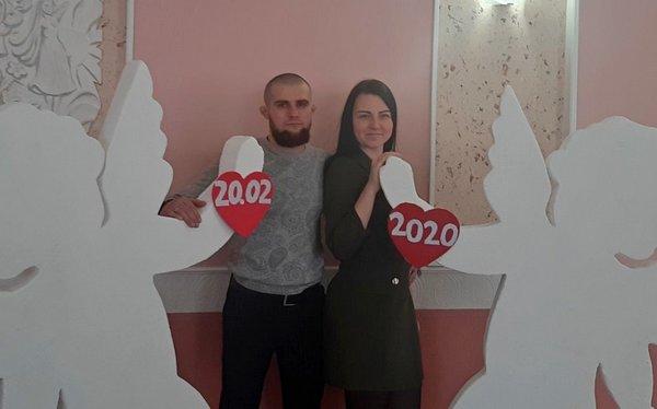одруження, особливі дати