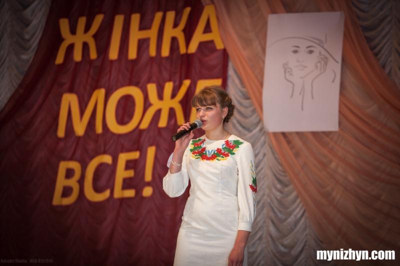 Міс НАТІ-2017, агроінститут, конкурс