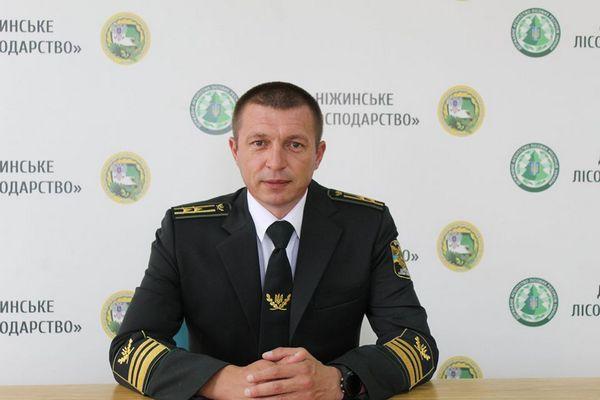 «Ніжинський лісгосп», новий керівник, Володимир Костирко