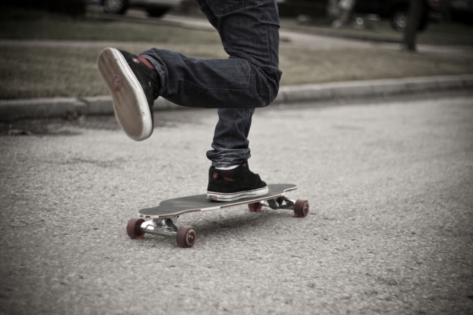 скейт-майданчик, комісія, проект