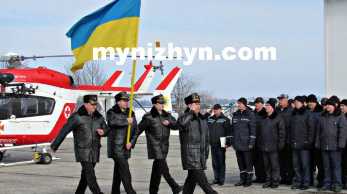 Спеціальний авіаційний загін Оперативно-рятувальної служби цивільного захисту ДСНС України, ніжинські рятувальники