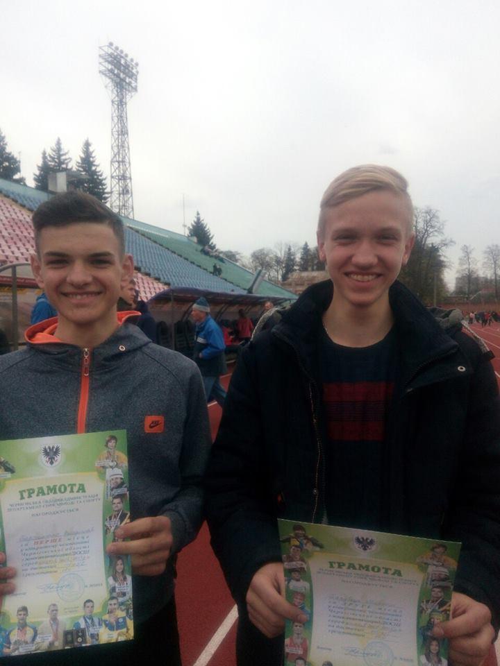 спорт, змагання, легка атлетика, Біленька Іванна