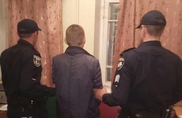 поліція, наркоторговці, затримання