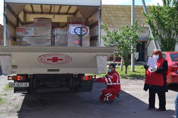 благодійність, лікарня, Червоний Хрест, побутова техніка, допомога