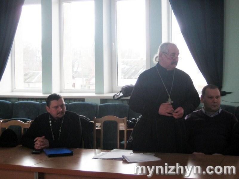Релігійні громади