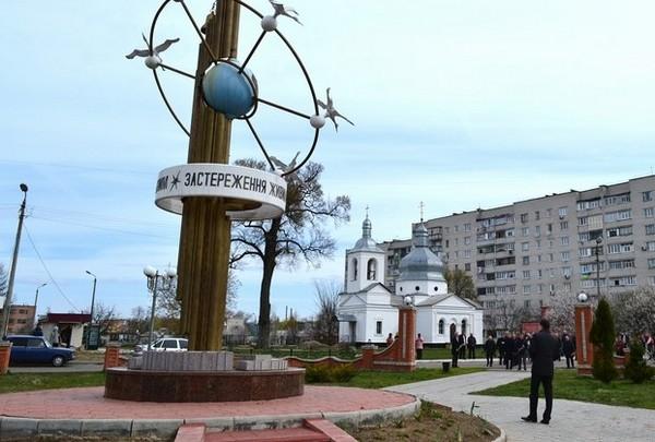 Чорнобильська трагедія, вшанування