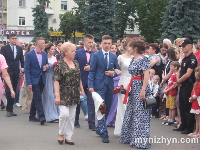 Випускний вечір - 2017