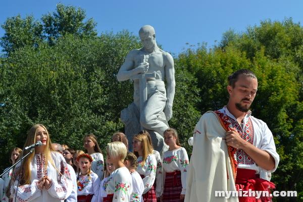 День Незалежності, святкування, пам'ятник, відкриття