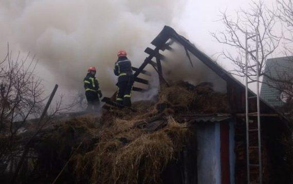 пожежа, господарча будівля