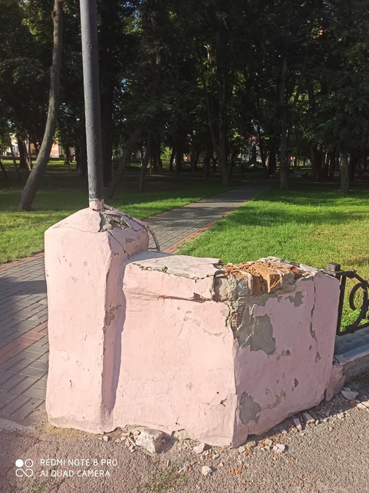 сквер Гоголя, огорожа