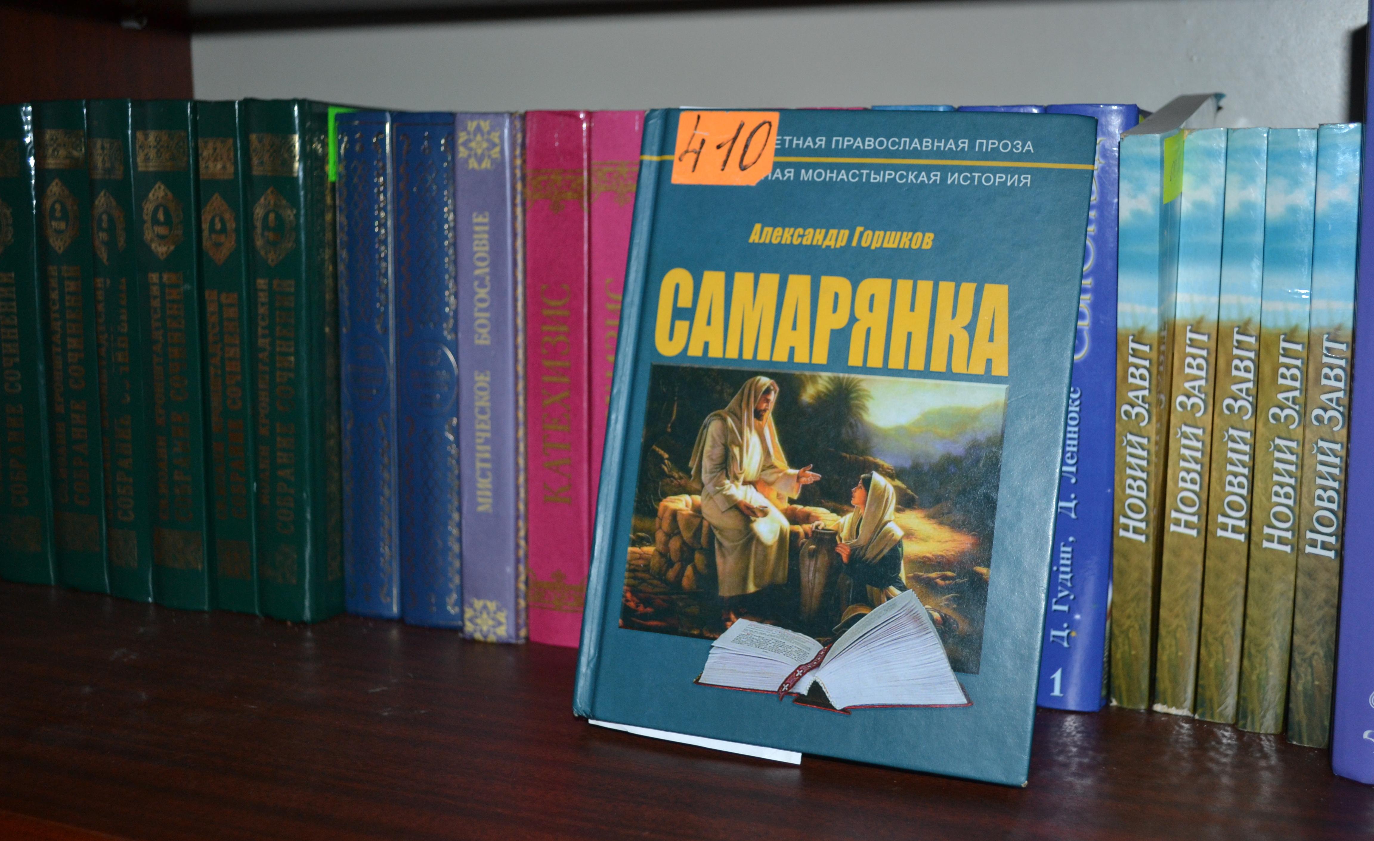 бібліотека, храм святої Покрови