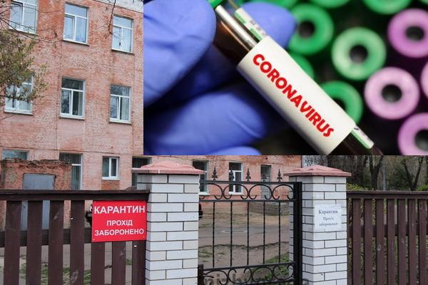 коронавірус, ніжинка, лікарня, хвороба