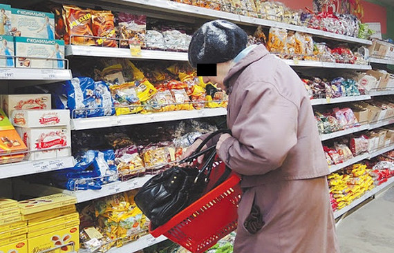 крадіжка, супермаркет, пенсіонерка