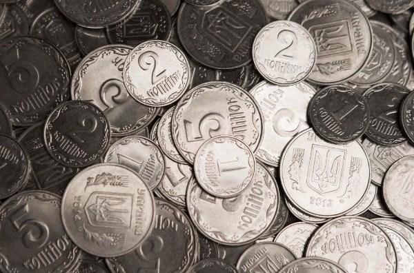 монети, копійки, вилучення