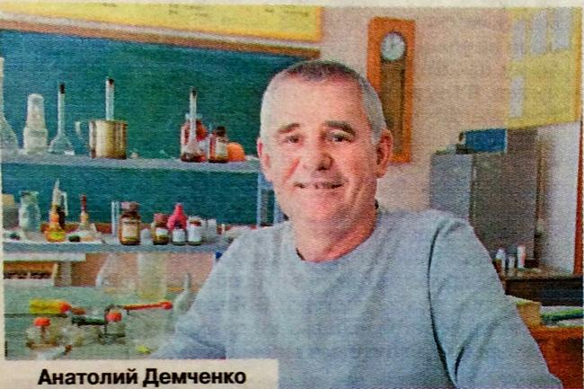 коронавірус, ліки, професор, Ніжин, НДУ, Анатолій Демченко