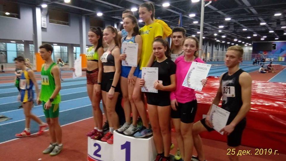 легка атлетика, змагання, естафета