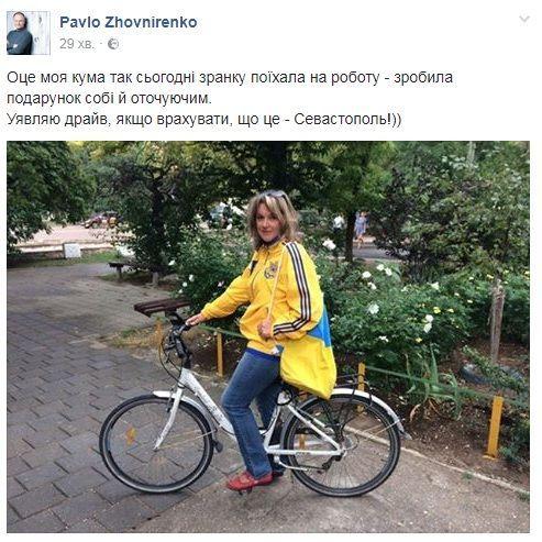 Севастополь, привітання, флешмоб, День Незалежності