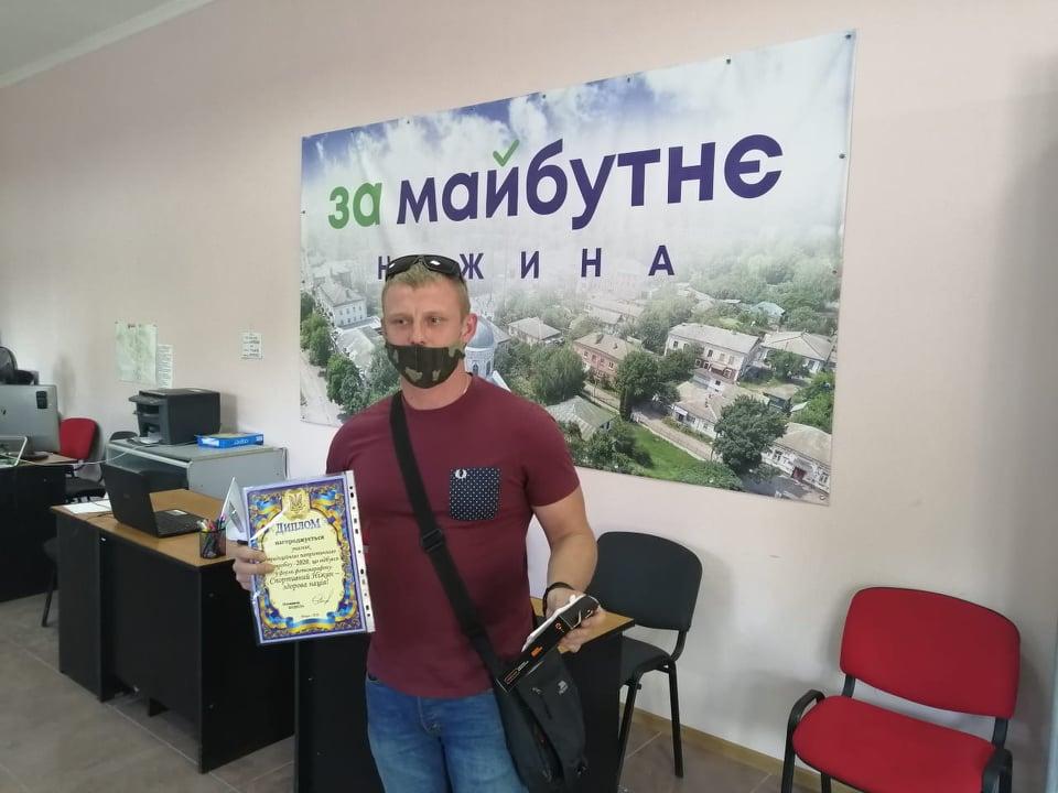 Олександр Кодола, За Майбутнє, фотоконкурс, переможці