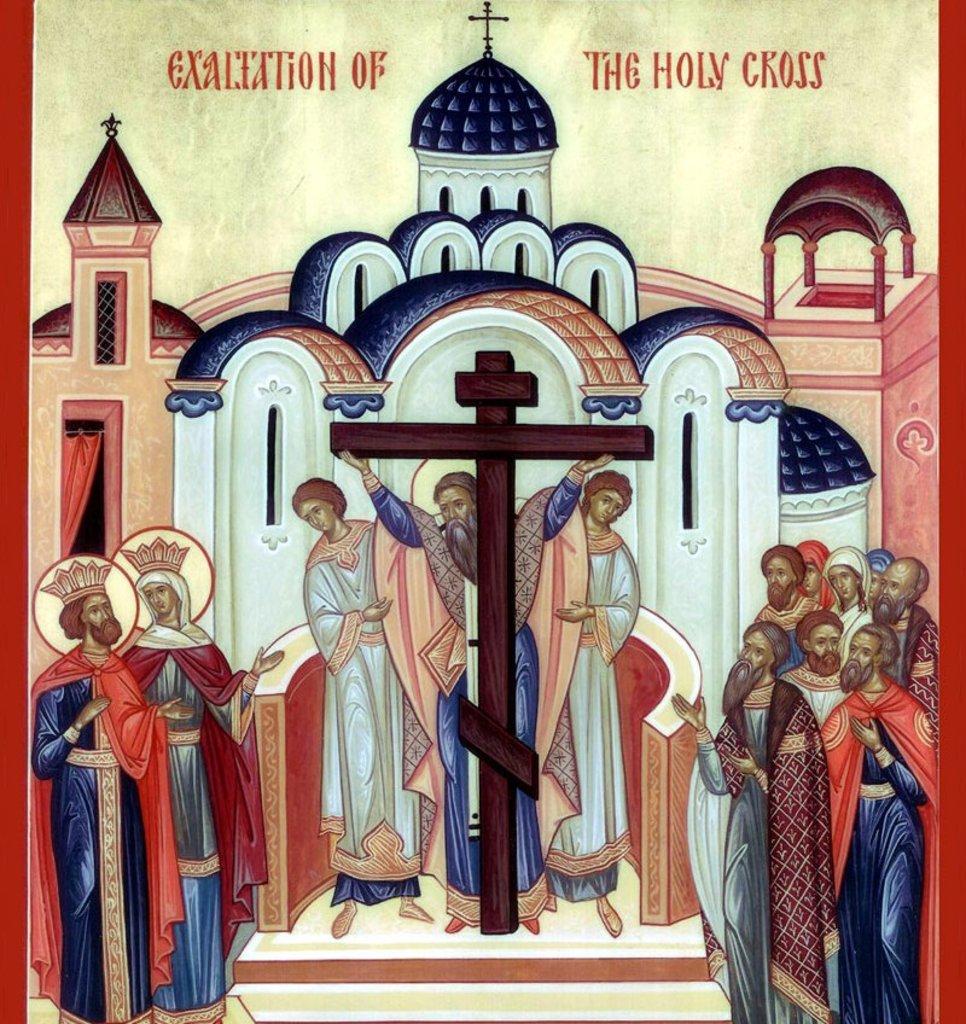 свято, Воздвиження Хреста Господнього