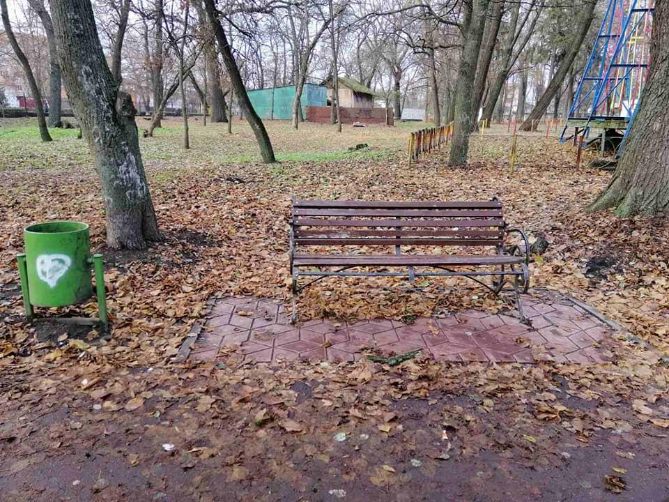 лавки, парк Шевченка, світлини