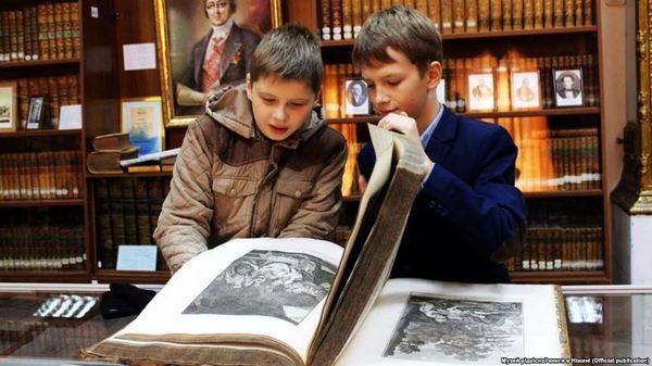 Музей рідкісної книги, тест