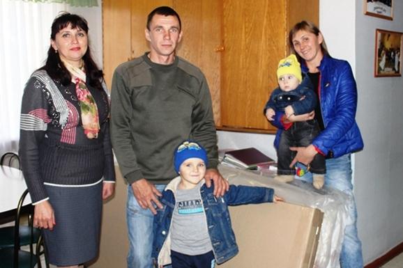 допомога, багатодітні сім'ї