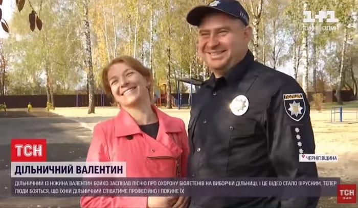 Валентин Бойко, дільничний, музикант