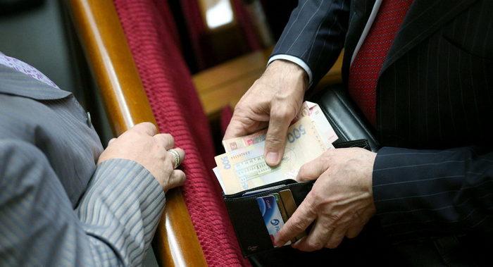 депутати, компенсація, житло