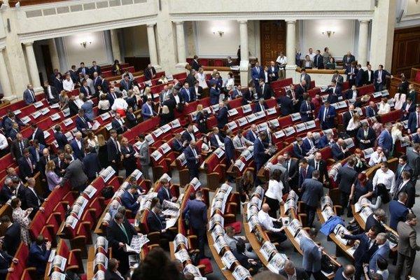Верховна Рада, перше засідання, присяга