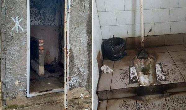 туалет, вокзал