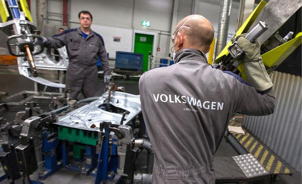завод, Volkswagen, облдержадміністрація