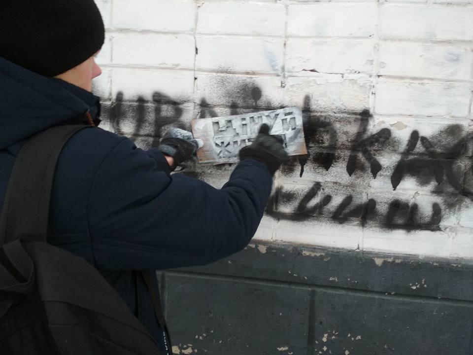 наркотики, реклама, боротьба, активісти, С14