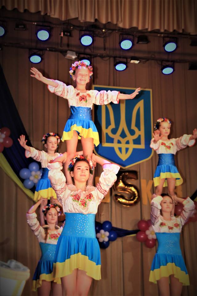 Ефект, танці, Ольга Московська