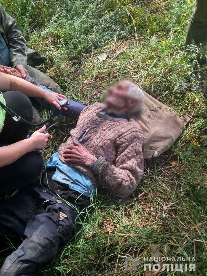 ліс, дідусь, поліція, розшук
