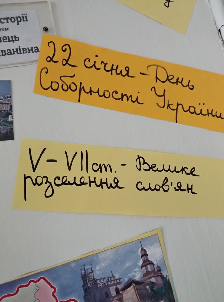 ЗОШ №17, школа, НУШ