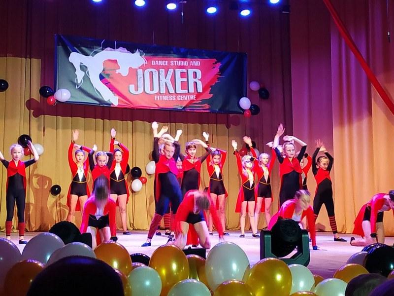 концерт, будинок культури, Joker