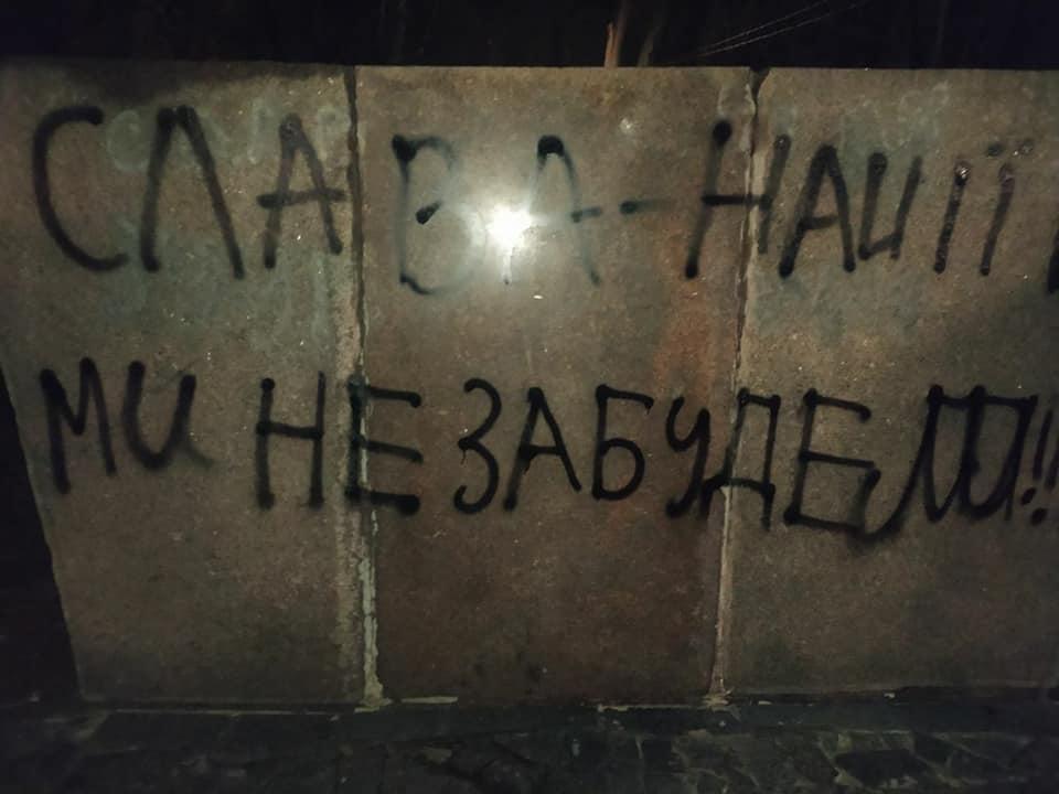 пам'ятник, бійці НКВС, провокативні написи
