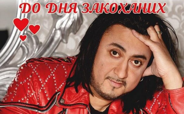 Петро Чорний, концерт, квитки, розіграш